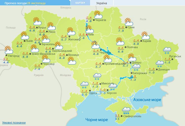 Україну засипле снігом: які області замете найбільше