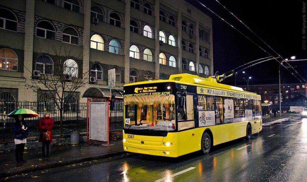 В Киеве могут ввести спецпропуска для транспорта: подробности