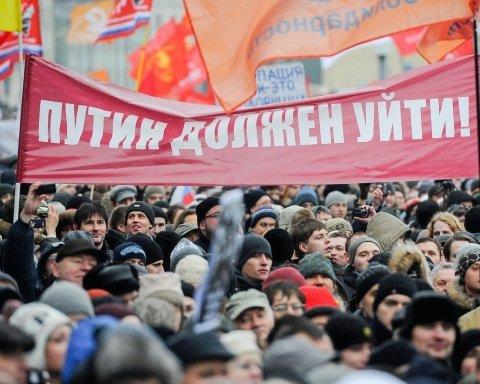 В Росії назвали вірний спосіб прогнати Путіна