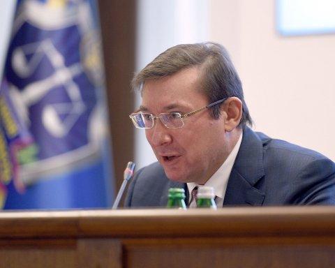 Говорили два часа: всплыли интересные подробности о встрече Зеленского и Луценко