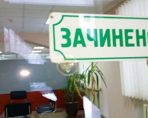 Ще один український банк припинить існування: подробиці