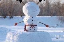 Погода на Андрія Первозванного: кому пощастить зі справжньою зимою