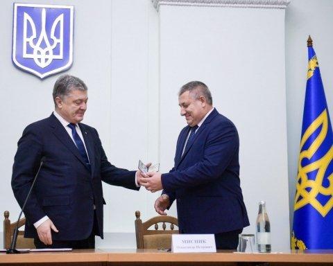 Порошенко назначил нового руководителя области, где объявлено военное положение