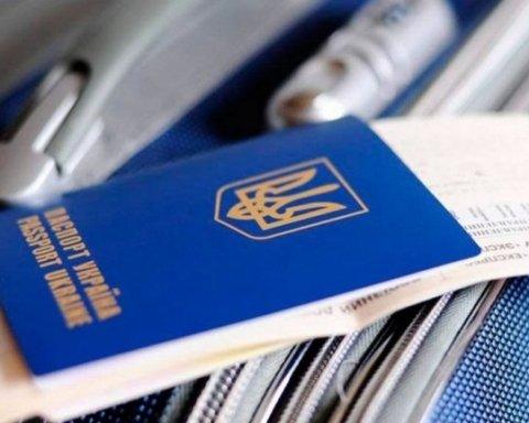Сколько украинцев воспользовались безвизом за два года: интересные данные
