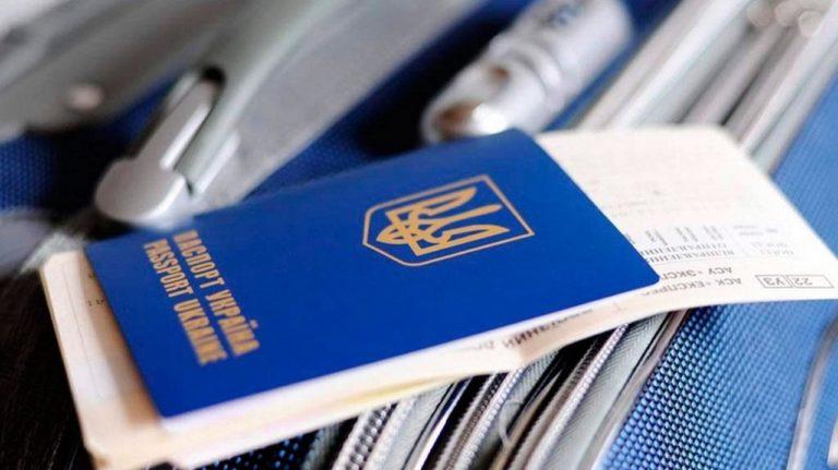 ЄС почне автоматично видавати дозволи на в'їзд для громадян України до кінця 2021 року