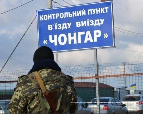 Воєнний стан в Україні: з'явилася важлива інформація щодо ситуації на кордонах