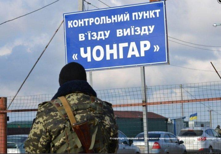 Українець намагався прорватися до окупованого Криму, протаранивши КПВВ – фото
