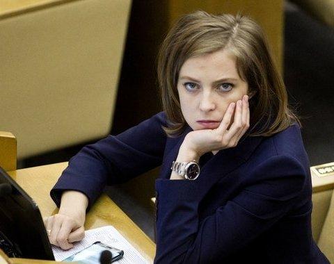 Поклонська завітала на окупований Донбас та засвітилась на цікавому фото: в мережі посміялись