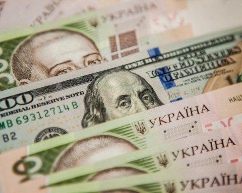 Гривна неожиданно выросла в цене: что происходит с курсом валют