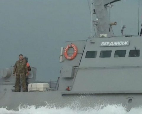 Захват Россией украинских моряков: появился новый список пленных