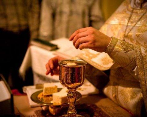Вселенський патріархат виступив із важливим зверненням до РПЦ