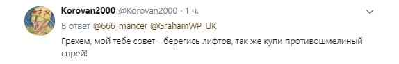 В сети показали, как пропагандист «ДНР» атаковал украинского посла: появилось фото