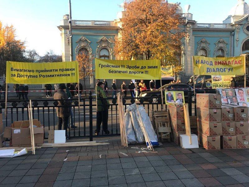 Власники «євроблях» завтра обіцяють заблокувати центр Києва