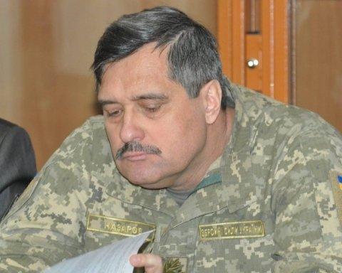 В Україні дали квартиру генералу, засудженому за загибель десятків військових