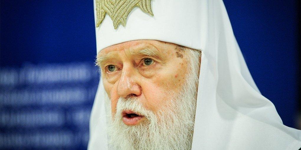 Томос для Украины: Филарет выступил с важным заявлением