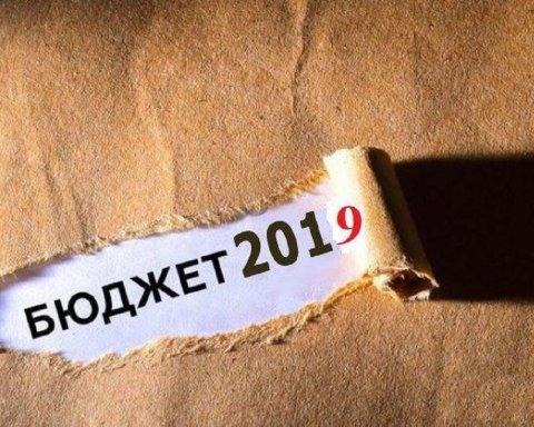 Бюджет-2019: названо головний ризик для України
