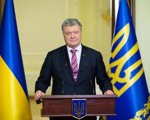 Томос для Украины: Порошенко рассказал, что происходит