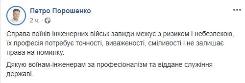 В Україні професійне свято відзначають ракетники, артилеристи та військові інженери