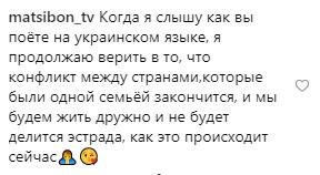 Повалій показала, як готує українські пісні для шоу в Кремлі: опубліковано відео