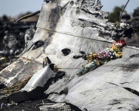 Катастрофа МН17: у мережі показали фото будинку підозрюваного росіянина