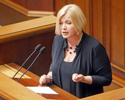 Геращенко грубо обозвали во время голосования за военное положение, она ответила: видео