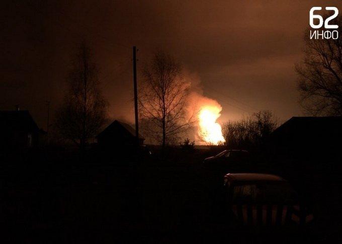 В России взорвался газопровод: фото, видео и подробности с места ЧП