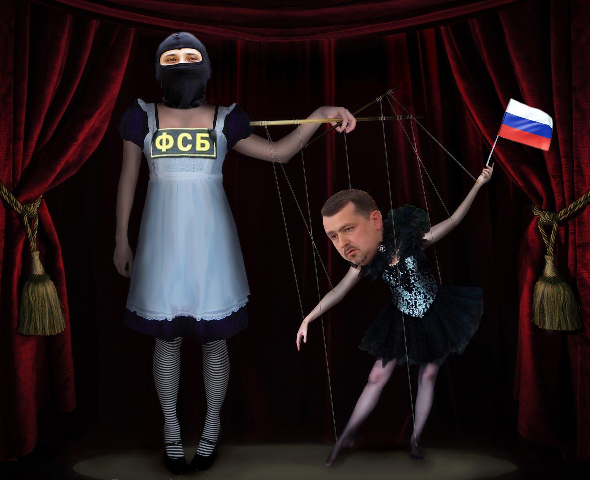 Сергей Семочко: сколько стоит подарок на день рождения от кремлевского куратора?