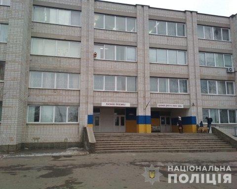 ЧП в двух школах под Киевом: детей срочно эвакуировали