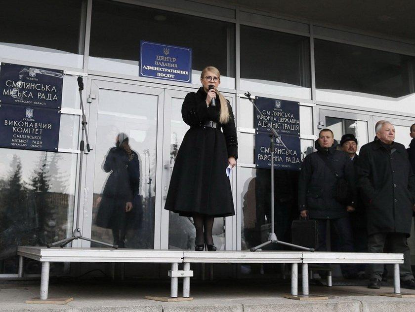 На зустріч із Тимошенко звезли дивних бюджетників: відео