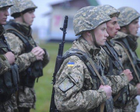 Опубликован указ о введении военного положения в Украине