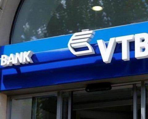 В Украине исчезнет «дочка» известного российского банка