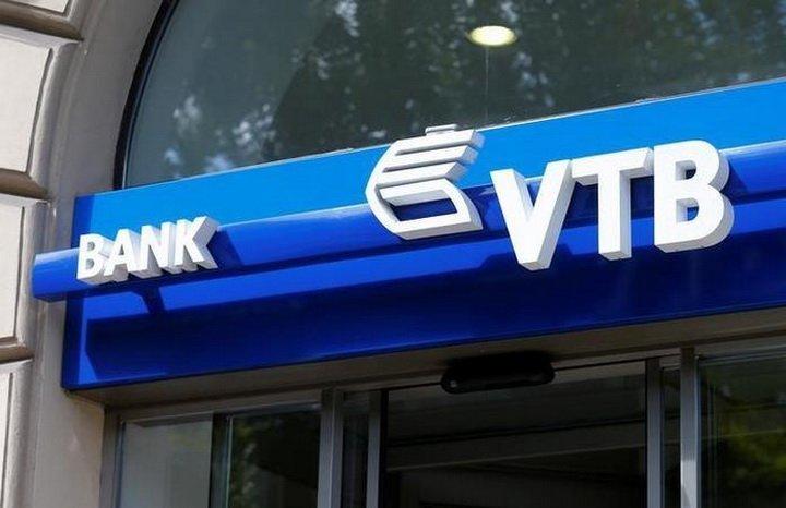 Нацбанк признал банкротом крупный российский банк