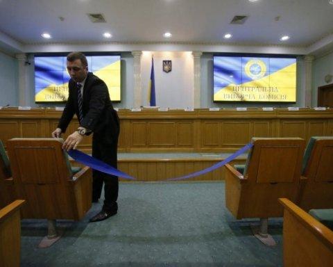 Военное положение в Украине: в ЦИК сделали важное заявление по выборам