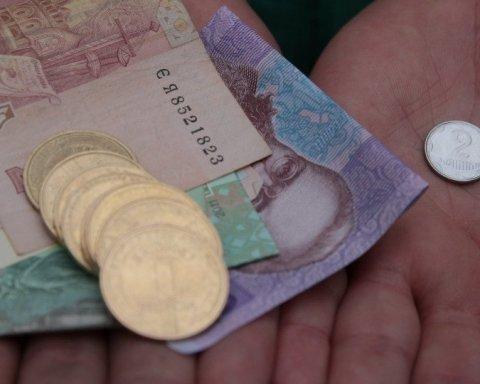 Праздник отменяется: украинцев огорчили новостью о выплате пенсий до Нового года