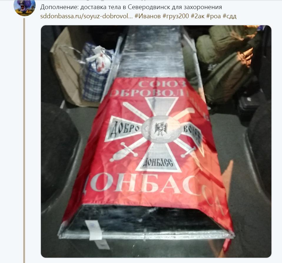 Мертвых забираем регулярно: россияне признались в том, кто воюет за «ДНР-ЛНР»