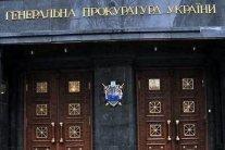Україна висуває нові обвинувачення російським морякам після конфлікту біля Азовського моря