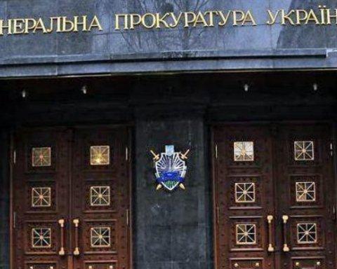 ГПУ направила в ЦИК доказательство, что Клюев не имеет права баллотироваться