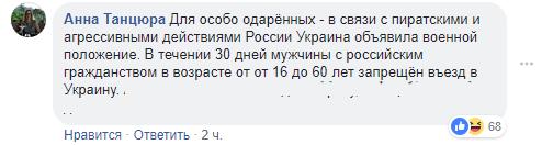 Культовий російський музикант скасував гастролі в Україні та звернувся до фанатів