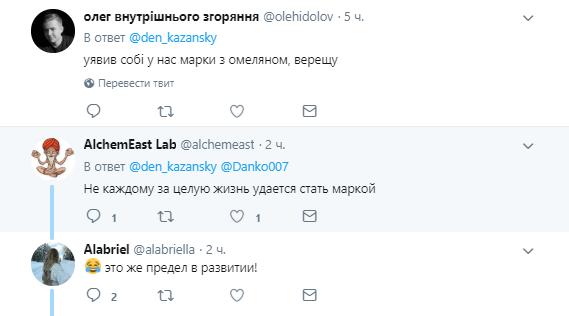 Круче Захарченко: в сети высмеяли фото одного из главарей «ДНР»