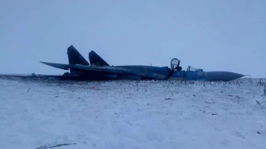 Катастрофа Су-27 в Украине: появились фото с места падения самолета