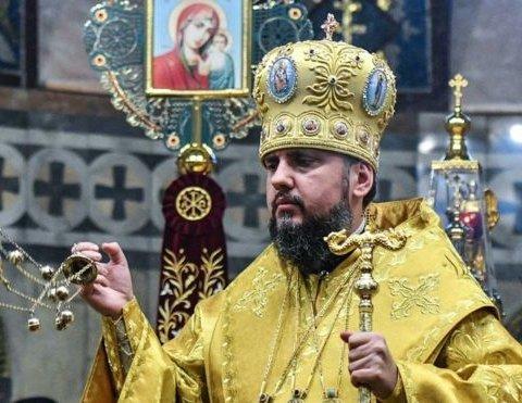 Томос для України: стало відомо про важливий крок Константинополя