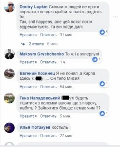 Удосконалена версія: у мережі висміяли нове відео з експресом Київ – Бориспіль