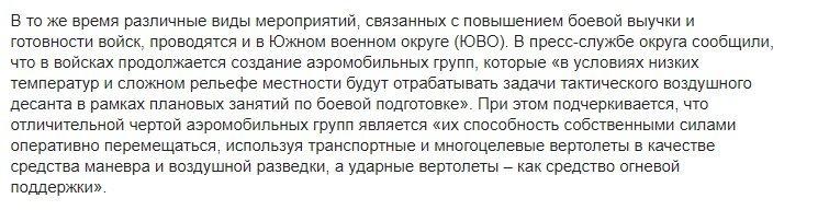 В России подробно рассказали, как готовятся воевать с Украиной
