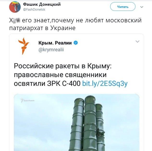 Названо ще одну вагому причину того, чому Україні потрібен томос