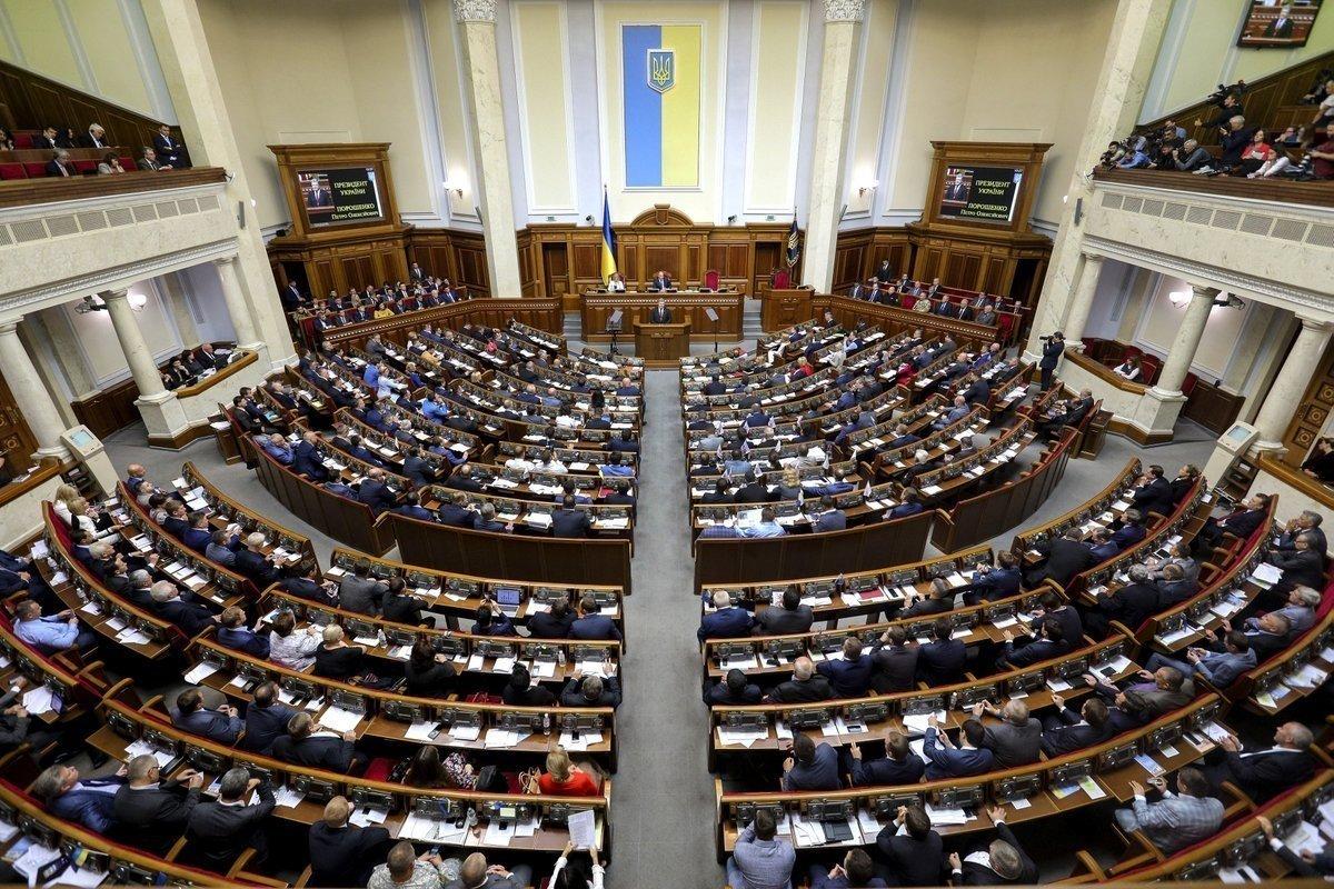 Воєнний стан в Україні: у Раді зробили крок до проведення місцевих виборів