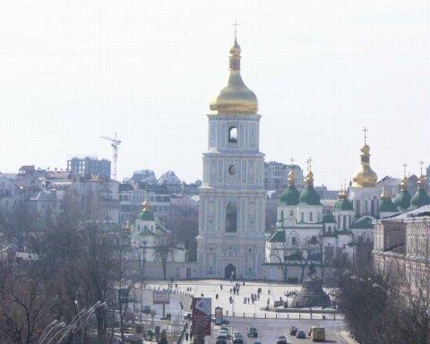 Об'єднавчий собор Української церкви: відео онлайн трансляція