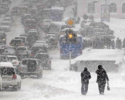Снегопады и небольшие морозы: в Укргидрометцентре дали прогноз на декабрь