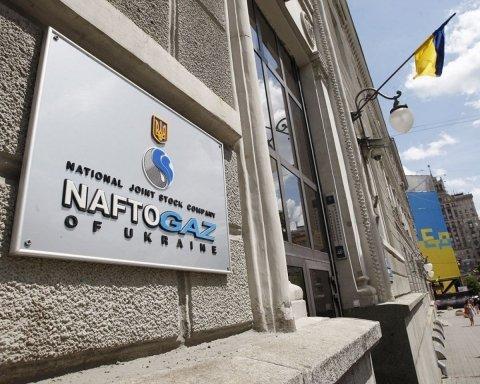 Нафтогаз проти Газпрому: суд у США ухвалив важливе рішення