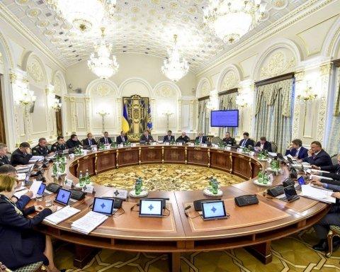 Новые санкции против России: СНБО принял решение
