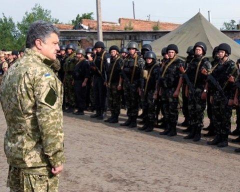 Военное положение в Украине: появилось важное заявление ВСУ по сборам и мобилизации